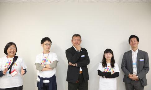 写真:株式会社モリサワ仁田野さん(中央)、松本さん(右)、他スタッフ3名