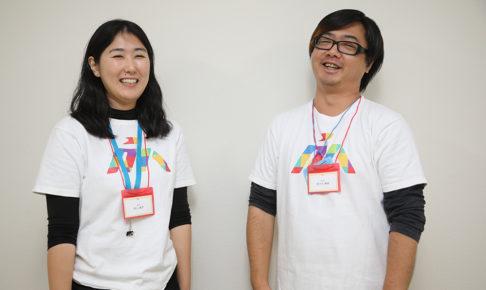 写真:茄子川導彦さん(右)とスタッフの村上(左)