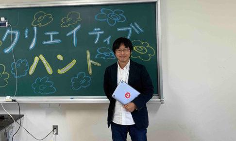 写真:山本一道さん