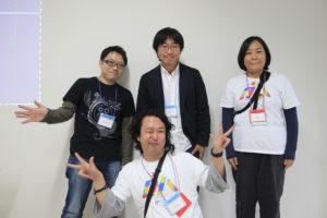 写真:古里さん(左)、山本さん(中央奥)、久次さん(中央手前)、穴田さん(右)