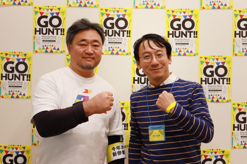 写真:レポーターの前田和也さんと、スピーカーの深沢幸治郎さんのツーショット。二人ともガッツポーズをキメている。