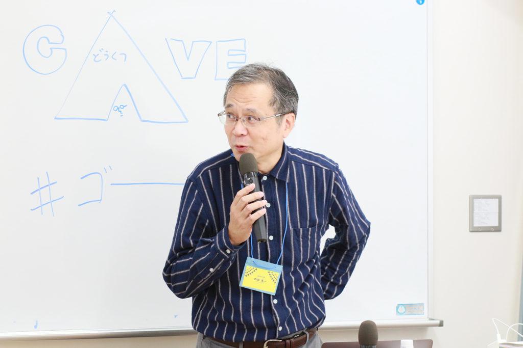 写真:株式会社竹尾、内田様