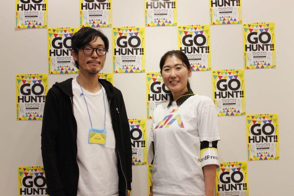 写真:松田さんと村上のツーショット。良い笑顔です。