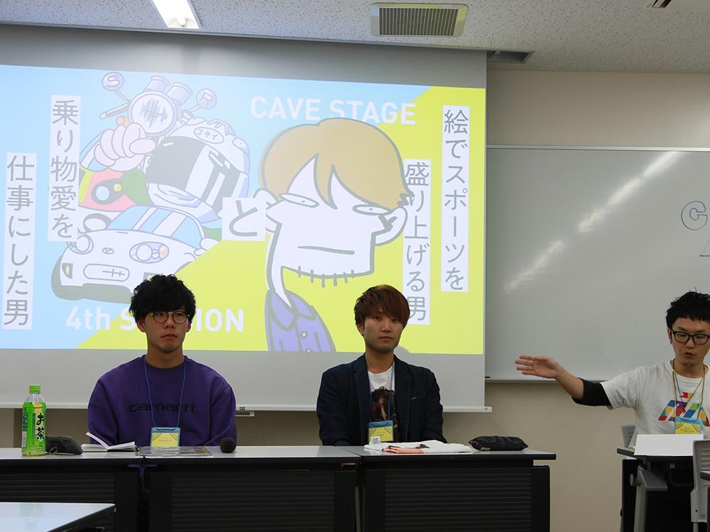 りおたさんとコサカダイキさんのスライドをバックに話している写真