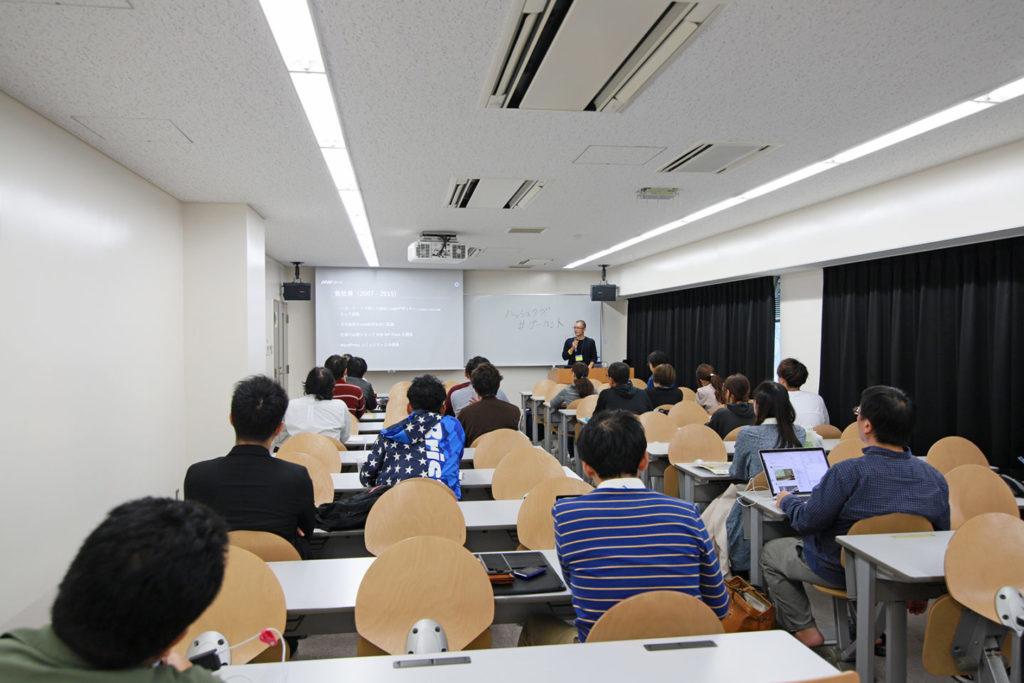 写真:キタジマさんセッション、会場の様子
