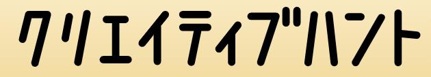 イトキンゴシックというオリジナルフォントを用いたロゴ